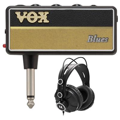 Guitar Headphone Amplifier